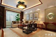 中式风格三室两厅装修实