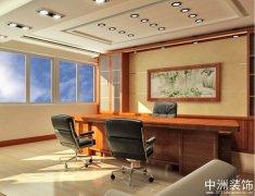 高档办公室装修总经理办公室设计