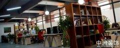 室内办公室设计中式风格装修案例